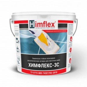 Затирка Химфлекс 3С