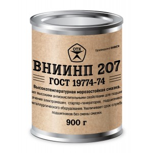 Низкотемпературная смазка ВНИИСМ 207