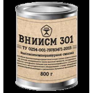 Высокотемпературная смазка ВНИИСМ 301