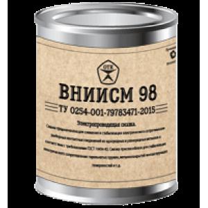 Электропроводящая смазка ВНИИСМ 98